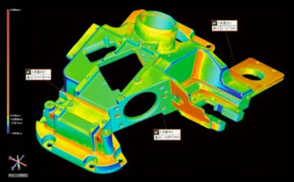 CAD比較測定 3DMAS-Lab 株式会社マスナガ