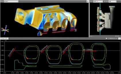 現物比較測定 3DMAS-Lab 株式会社マスナガ
